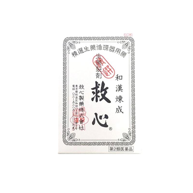 【日本直邮】救心制药KYUSHIN 日本救心丸 60粒装
