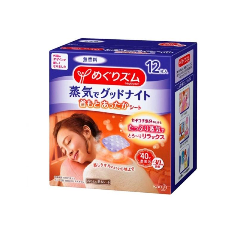 【日本直邮】日本KAO花王 新版夜用蒸汽肩贴 #无香料型 12枚入