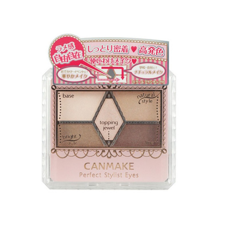 [Japan Direct Mail] CANMAKE Ida, Japan, perfect carving nude color 5 color eye shadow 10 # warm pink brown