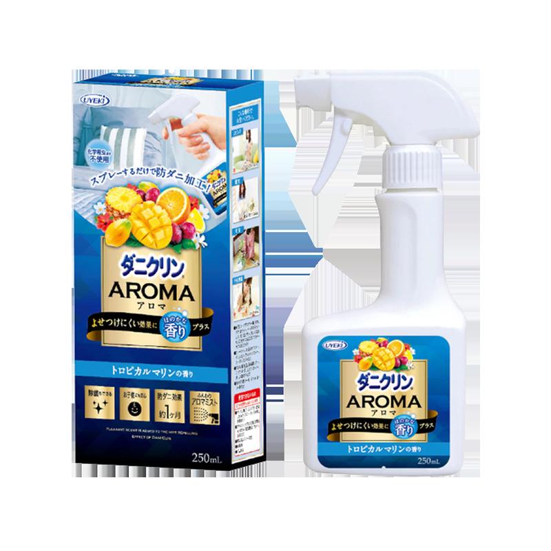 日本UYEKI 防螨虫除菌喷雾剂 热带海洋 水果香 250ml