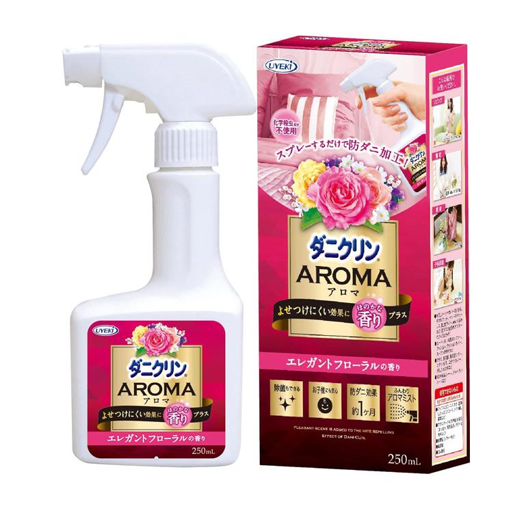 日本UYEKI 防螨虫除菌喷雾剂 花香型 250ml
