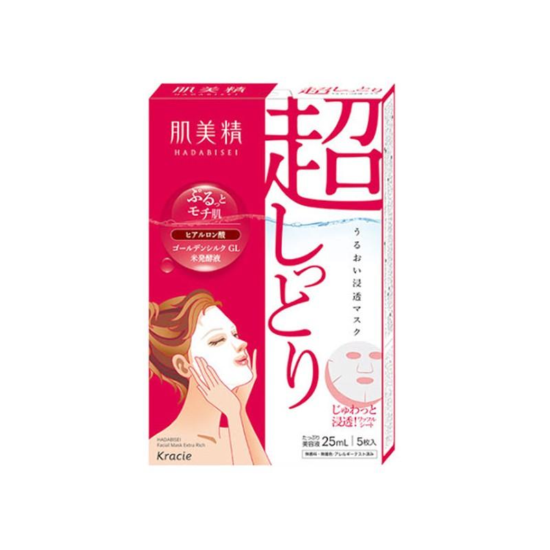 日本KRACIE肌美精 深层保湿补水面膜 5片入