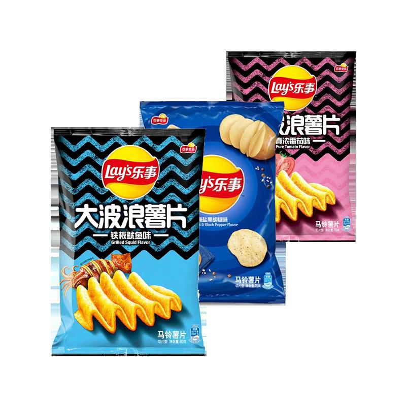 【乐事薯片礼包】Lay's 乐事袋装薯片 铁板鱿鱼味+海盐黑胡椒味+真浓蕃茄味