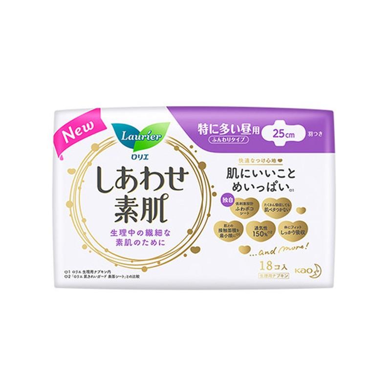 日本KAO花王Laurier乐而雅F系列日用卫生巾