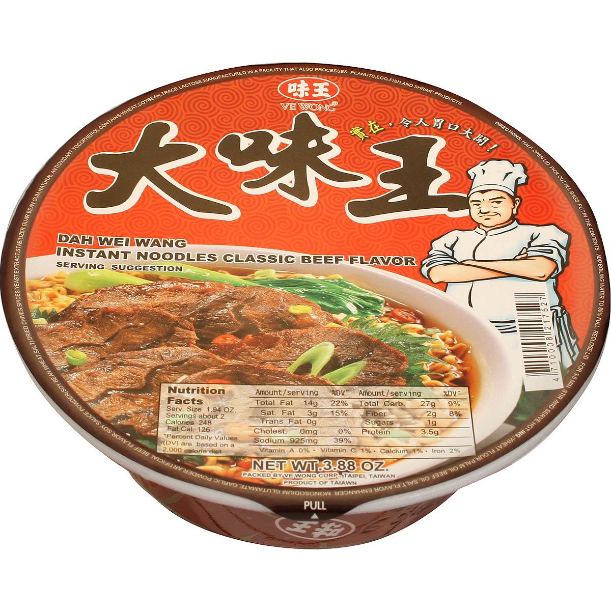 台湾味王 大味王牛肉碗面 110g