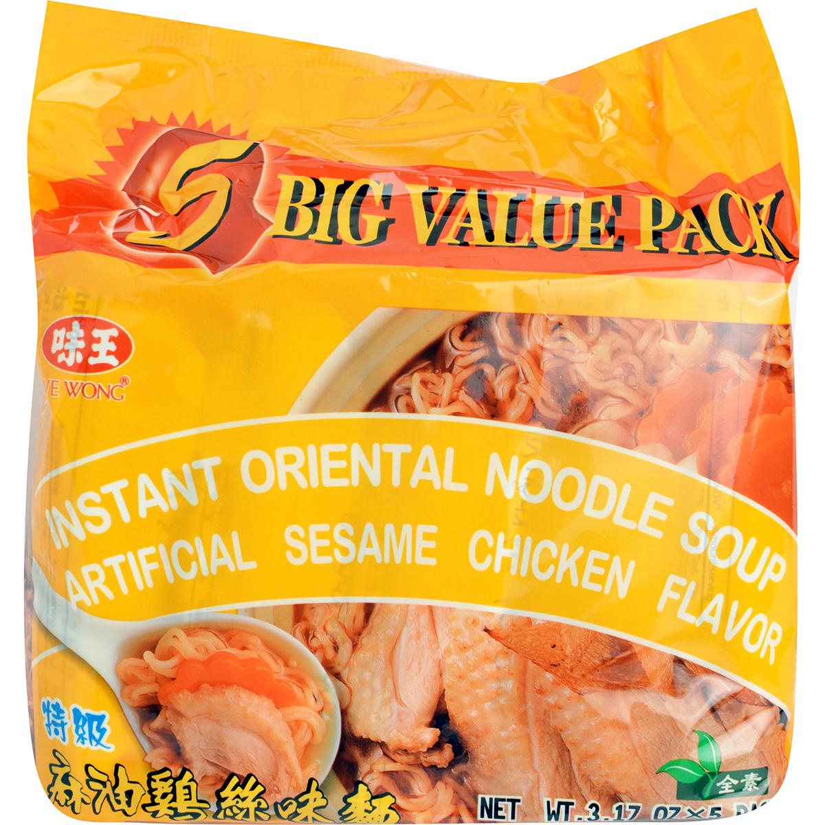 台湾味王 麻油鸡丝面 5包入 450g