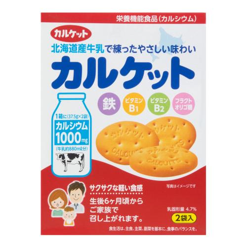 日本MR.ITO伊藤先生 北海道牛乳高钙维生素磨牙饼干儿童零食 75g