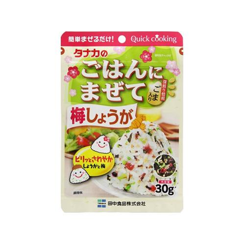 日本TANAKA田中 梅子紫苏拌饭料 30g