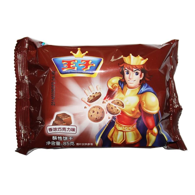 亿滋 王子巧克力酥性饼干 85g