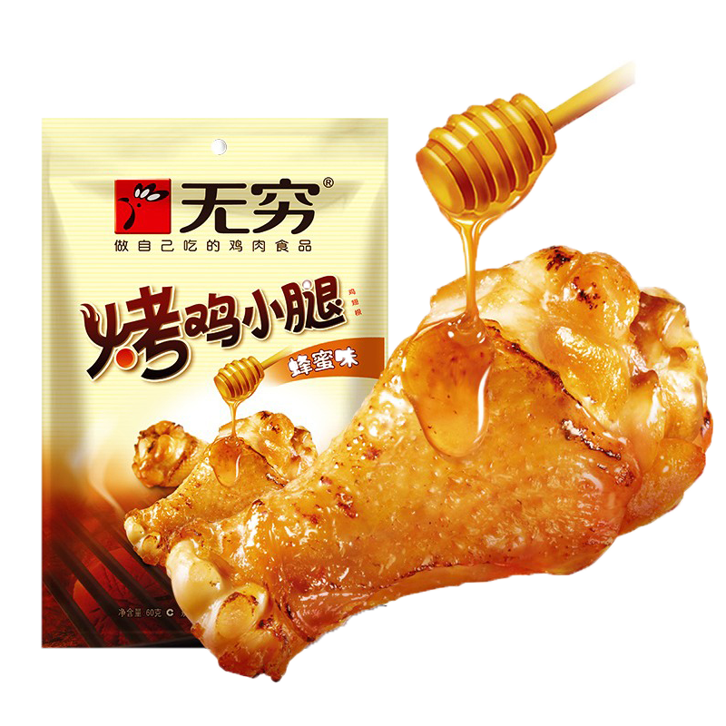 Infinite roast chicken leg 60g