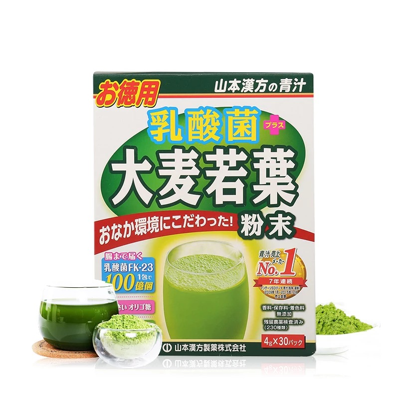 日本山本汉方制药 乳酸菌大麦若叶青汁粉末 4g*30包
