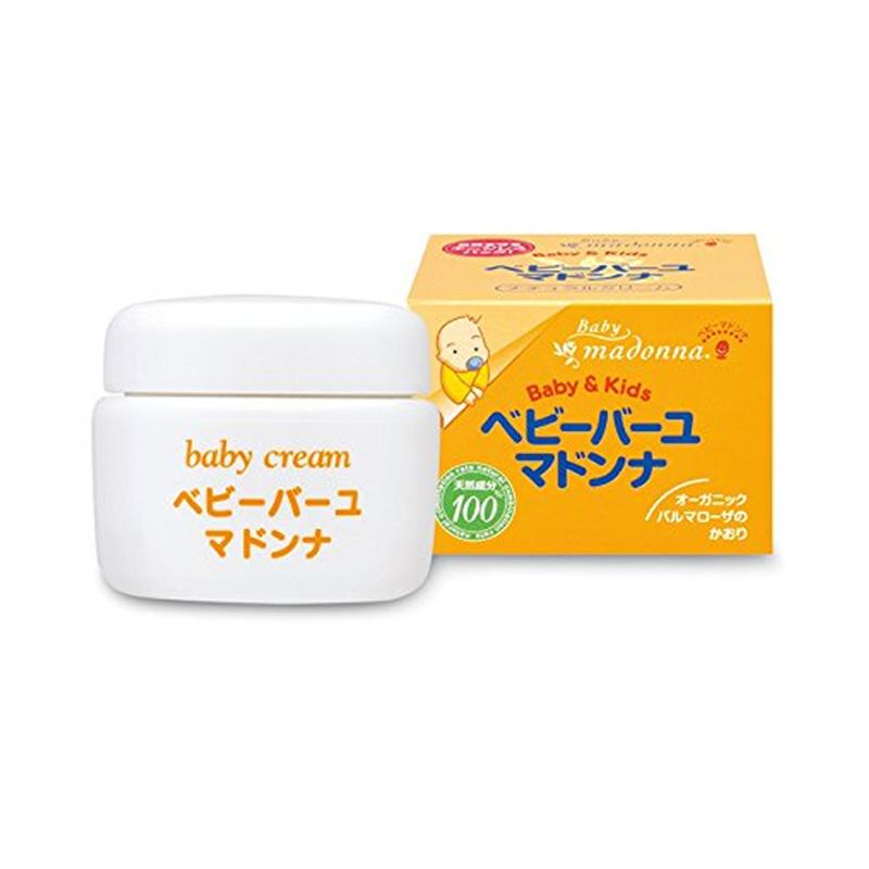 【日本直邮】【特价处理】日本 MADONNA 纯天然配方 婴儿马油 护臀膏 25g