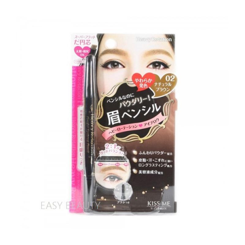 【日本直邮】日本KISS ME Heroine Make 柔滑眉笔 #02自然啡色 0.2g