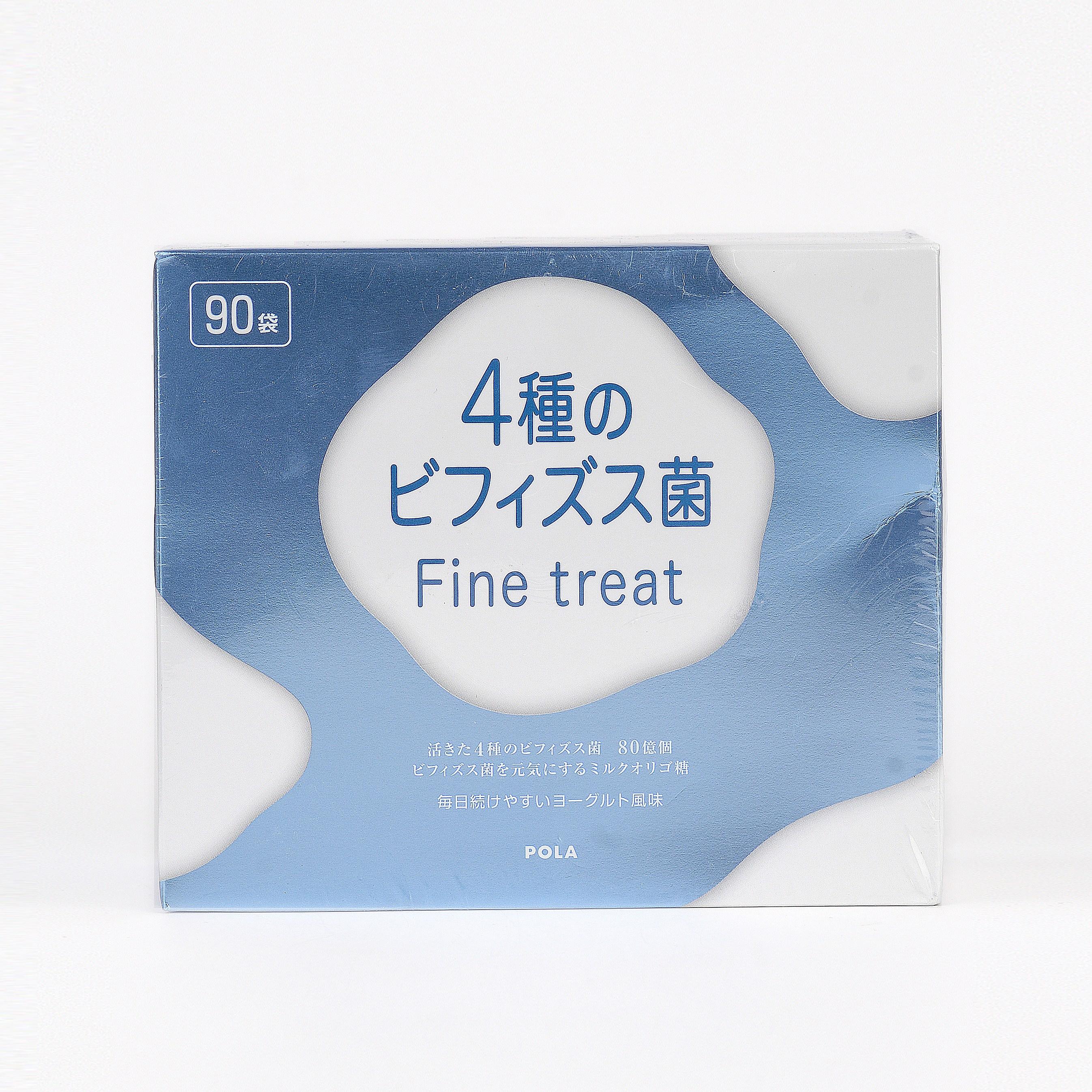 【日本直邮】日本POLA  比菲德氏排毒益生菌乳酸菌果冻条 90袋入
