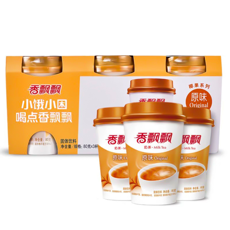 Coconut milk tea 3 cups 240g