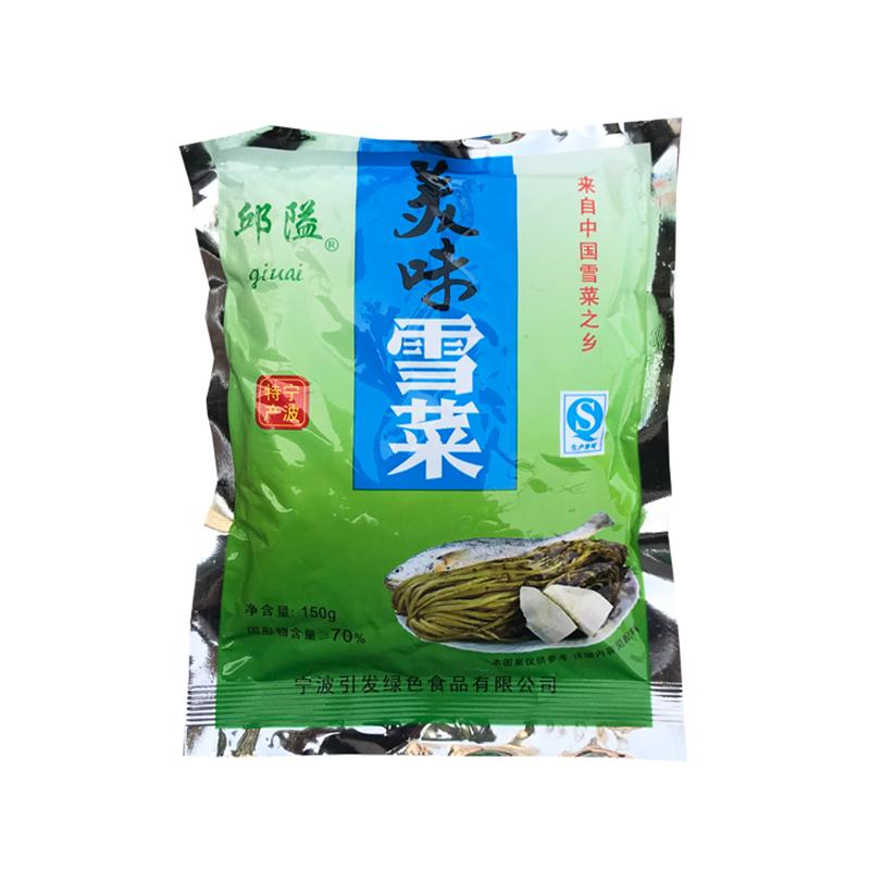 宁波特产 美味笋丝雪菜 下饭菜咸菜酱菜拌饭 150g