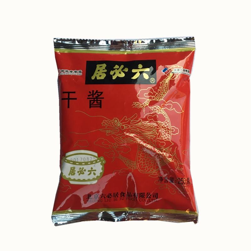Beijing specialty Liubiju dry mayonnaise old Beijing fried sauce seasoning 250g
