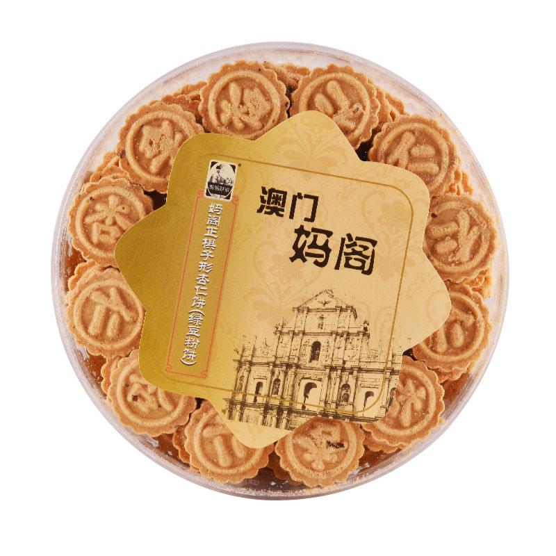 澳门特产 妈阁饼家正棋子形杏仁饼(绿豆粉饼)380g