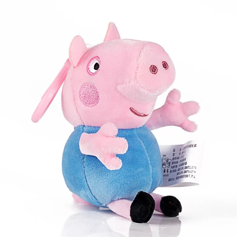 小猪佩奇 钥匙扣