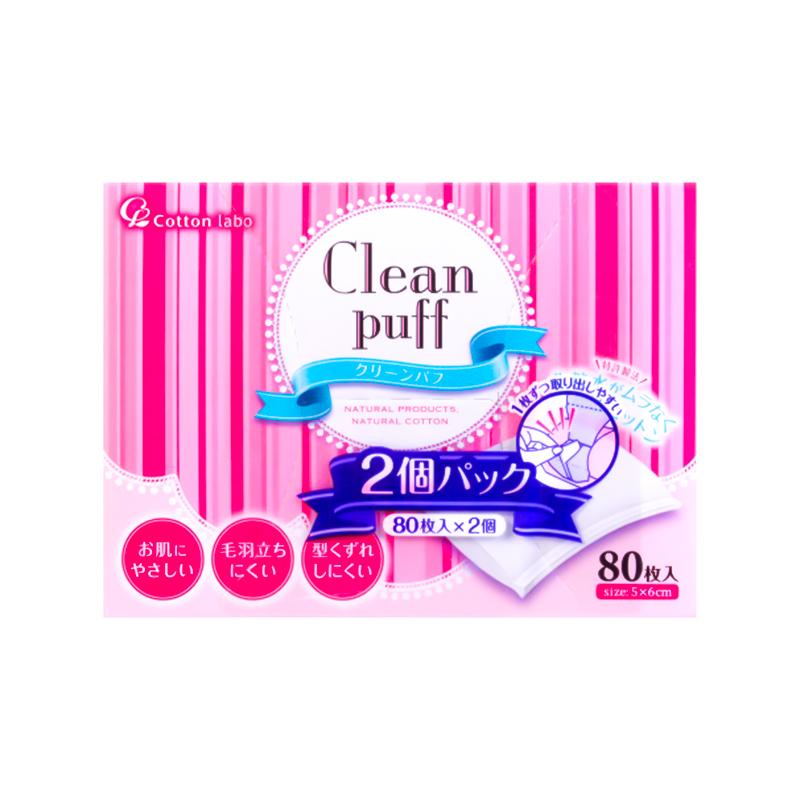 日本COTTON LABO棉花研究所 Clean Puff丝柔化妆棉 特惠两盒装