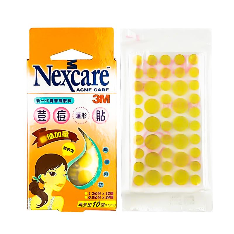 台湾3M NEXCARE 综合型痘痘隐形贴 痘痘贴 46片入