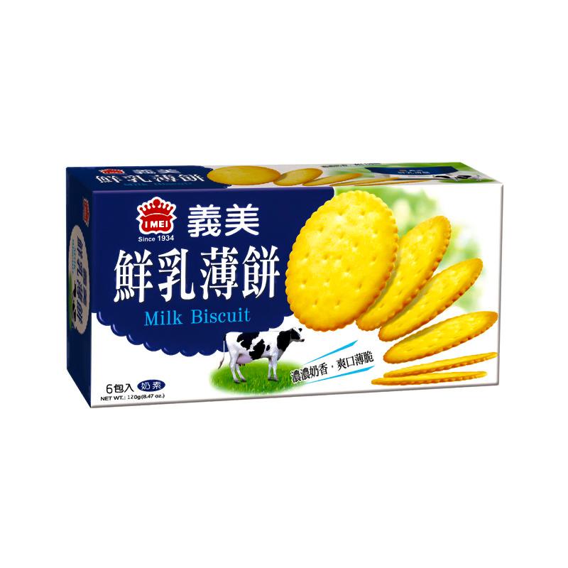 台湾IMEI义美 鲜乳薄饼 120g
