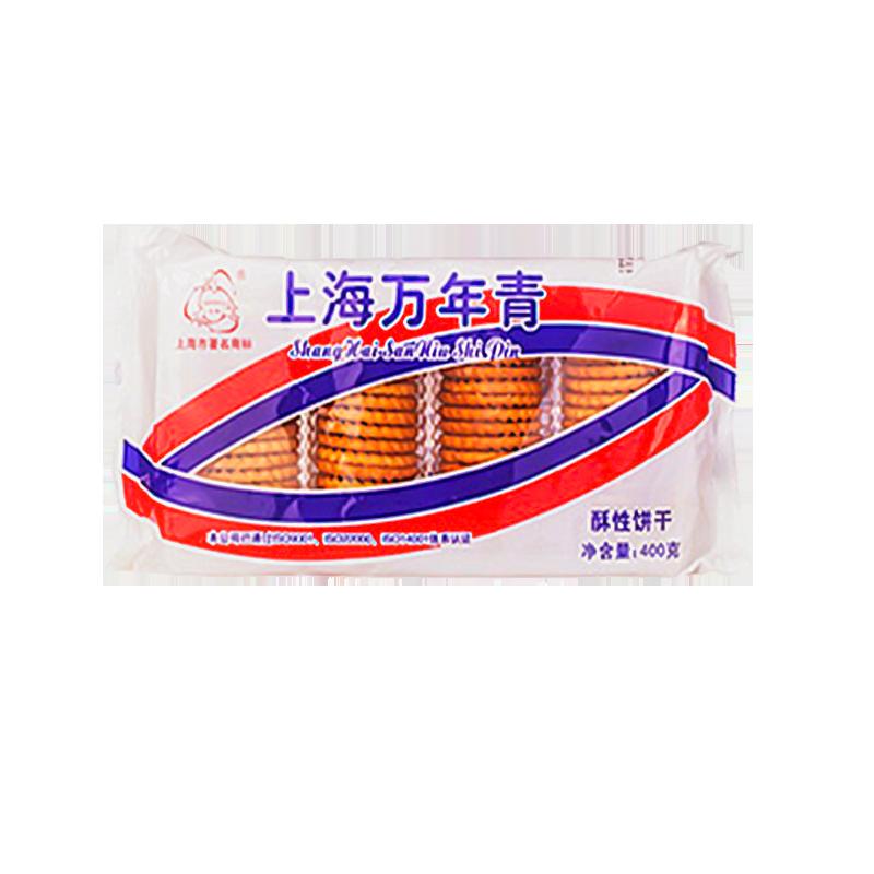 上海特产 三牛万年青酥性饼干 400g