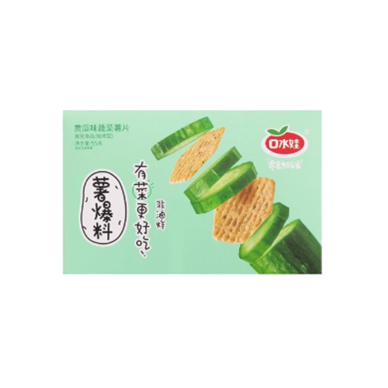 口水娃 薯爆料 非油炸 黄瓜味蔬菜薯片 55g