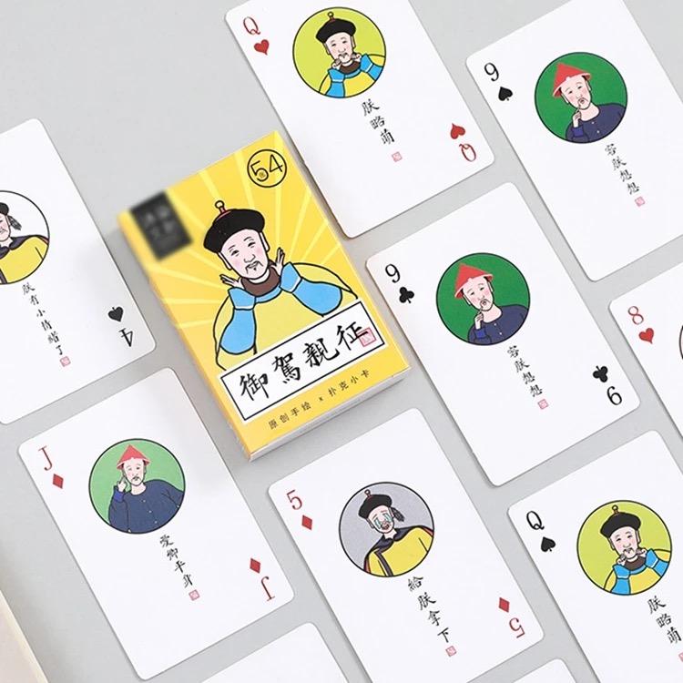 故宫御驾亲征原创手绘扑克牌